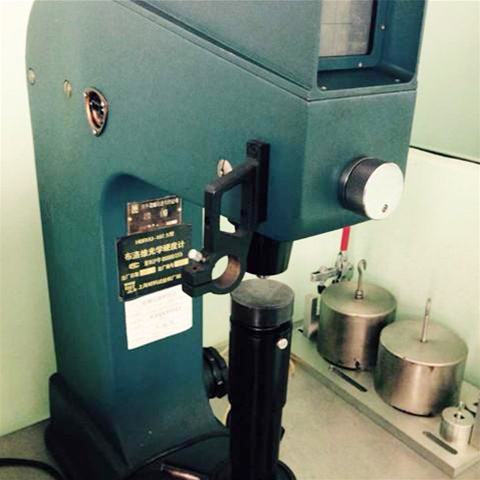 Display of gear hardness tester of reducer