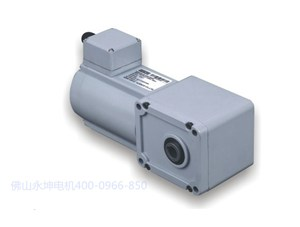 New 20R model of Saito reducer series