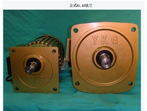 Introduction of gear reducer for vertical pulley