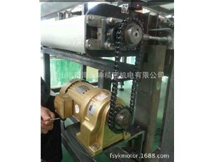 NCH series gear motor for solid wood machinery industry