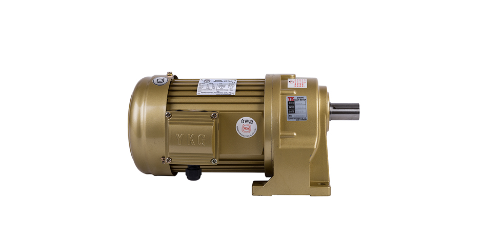 NCH horizontal gear reducer